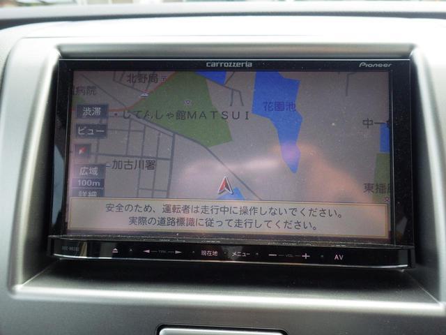 スズキ ワゴンR FX TV&ナビ付き
