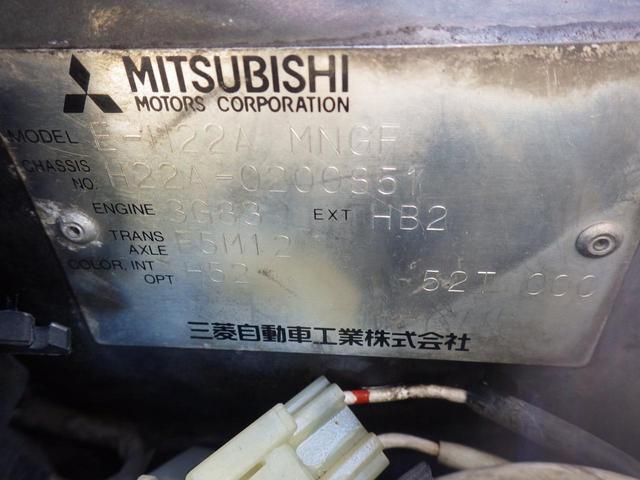 「三菱」「ミニカ」「軽自動車」「兵庫県」の中古車25