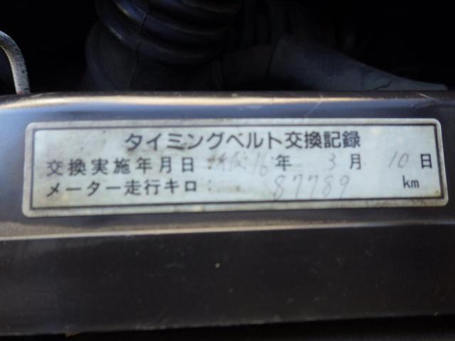 「三菱」「ミニカ」「軽自動車」「兵庫県」の中古車31