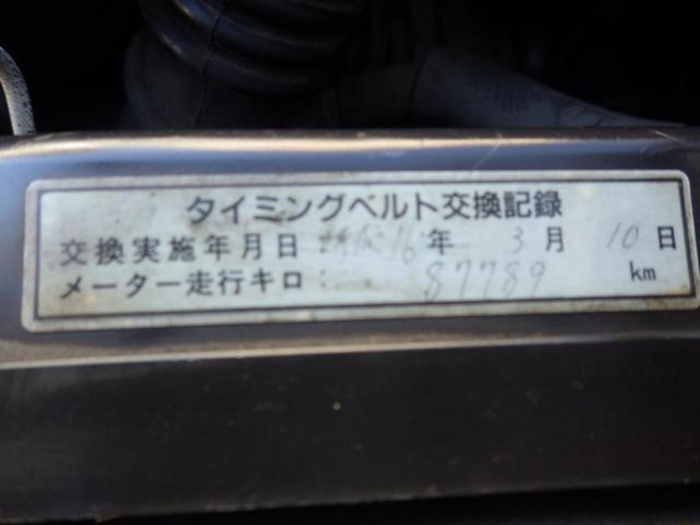 「三菱」「ミニカ」「軽自動車」「兵庫県」の中古車32