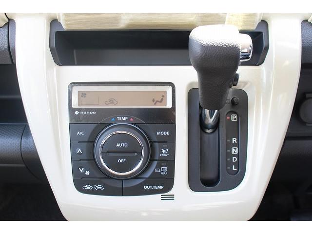 ワンダラー 軽自動車 届出済未使用車 キーフリー 電格ミラー(14枚目)
