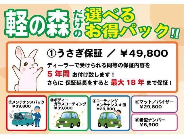 G 軽自動車 届出済未使用車 スマートキー シートヒーター(3枚目)