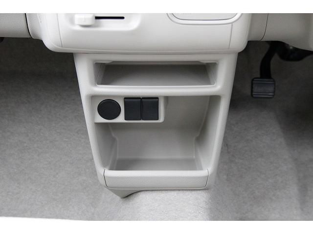 G 軽自動車 届出済未使用車 スマートキー シートヒーター(17枚目)