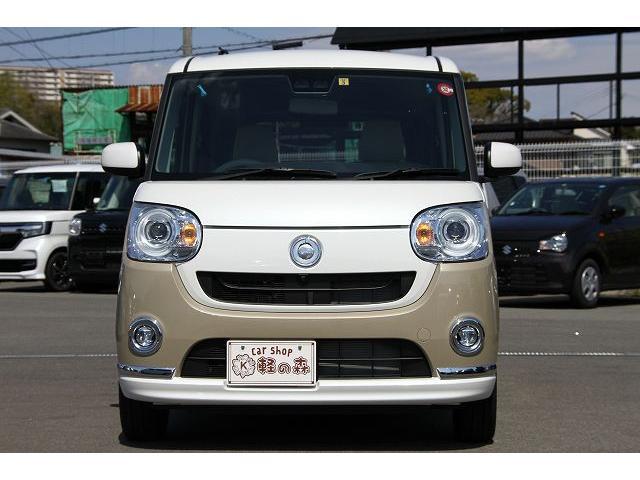 Gメイクアップリミテッド SAIII 軽自動車(5枚目)