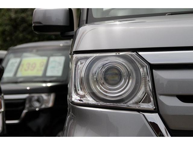 G・Lホンダセンシング 軽自動車 届出済未使用車 衝突被害軽減ブレーキ アイドリングストップ スマートキー LEDヘッドライト 電動スライドドア オートエアコン(11枚目)