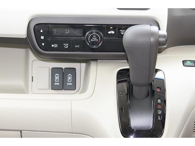 G・Lホンダセンシング 軽自動車 届出済未使用車 衝突被害軽減ブレーキ アイドリングストップ スマートキー LEDヘッドライト 電動スライドドア オートエアコン(12枚目)