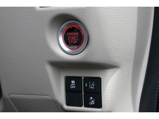 G・Lホンダセンシング 軽自動車 届出済未使用車 衝突被害軽減ブレーキ アイドリングストップ スマートキー LEDヘッドライト 電動スライドドア オートエアコン(13枚目)