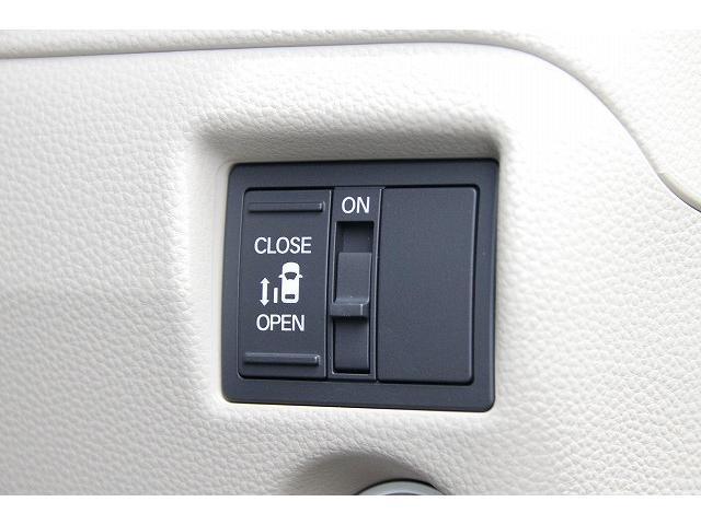 G・Lホンダセンシング 軽自動車 届出済未使用車 衝突被害軽減ブレーキ アイドリングストップ スマートキー LEDヘッドライト 電動スライドドア オートエアコン(14枚目)