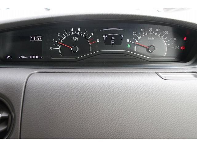 G・Lホンダセンシング 軽自動車 届出済未使用車 衝突被害軽減ブレーキ アイドリングストップ スマートキー LEDヘッドライト 電動スライドドア オートエアコン(16枚目)