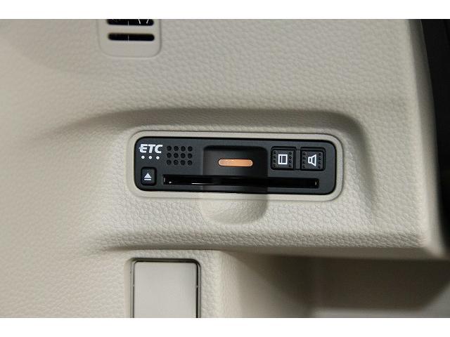 G・Lホンダセンシング 軽自動車 届出済未使用車 衝突被害軽減ブレーキ アイドリングストップ スマートキー LEDヘッドライト 電動スライドドア オートエアコン(37枚目)