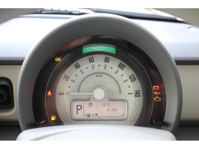 G 軽自動車 届出済未使用車 デュアルセンサーブレーキサポート 運転席シートヒーター エアコン エアバッグ  キーレスエントリー アイドリングストップ(14枚目)