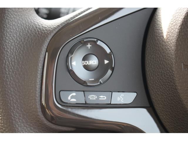 G 軽自動車 届出済未使用車 衝突軽減ブレーキ搭載 オートエアコン Wエアバッグ 両面スライドドア ABS パワーウィンドウ パワステ(28枚目)