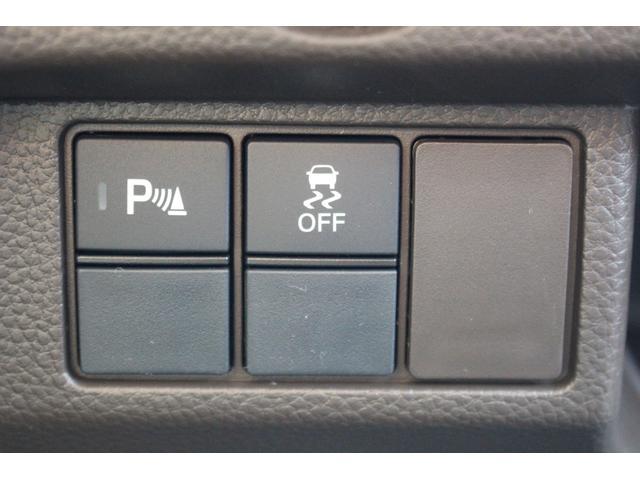 G 軽自動車 届出済未使用車 衝突軽減ブレーキ搭載 オートエアコン Wエアバッグ 両面スライドドア ABS パワーウィンドウ パワステ(33枚目)