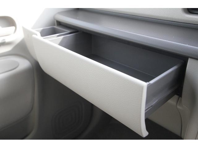 L 軽自動車 届出済未使用車 衝突軽減ブレーキ搭載 運転席シートヒーター オートエアコン ABS Wエアバッグ スマートキー(29枚目)