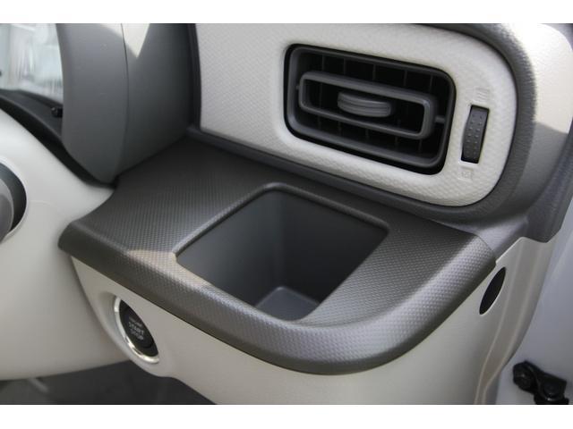 L 軽自動車 届出済未使用車 衝突軽減ブレーキ搭載 運転席シートヒーター オートエアコン ABS Wエアバッグ スマートキー(34枚目)
