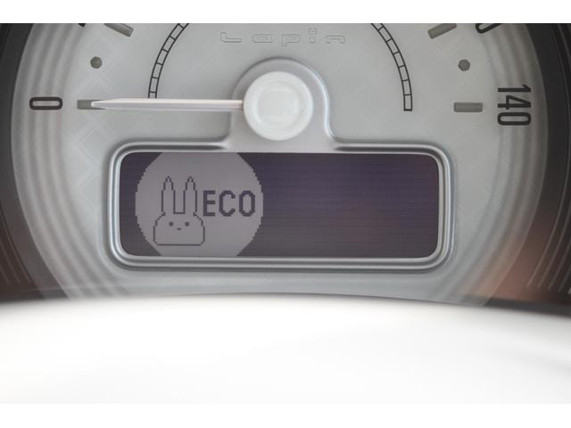 L 軽自動車 届出済未使用車 衝突軽減ブレーキ搭載 運転席シートヒーター オートエアコン ABS Wエアバッグ スマートキー(38枚目)