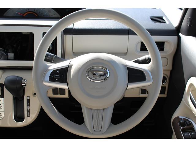 Xメイクアップリミテッド SAIII 軽自動車 届出済未使用車 衝突軽減ブレーキ搭載 寒冷地仕様 オートエアコン 両側パワースライドドア ABS エアバッグ キーレスエントリー(16枚目)