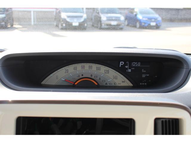 Xメイクアップリミテッド SAIII 軽自動車 届出済未使用車 衝突軽減ブレーキ搭載 寒冷地仕様 オートエアコン 両側パワースライドドア ABS エアバッグ キーレスエントリー(17枚目)