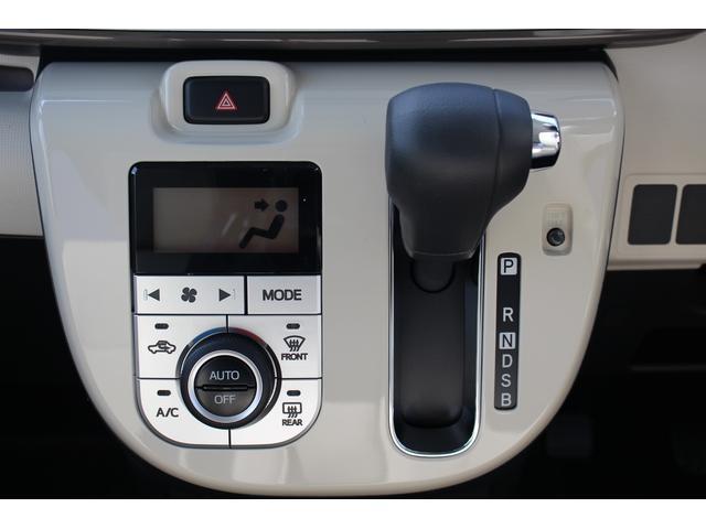 Xメイクアップリミテッド SAIII 軽自動車 届出済未使用車 衝突軽減ブレーキ搭載 寒冷地仕様 オートエアコン 両側パワースライドドア ABS エアバッグ キーレスエントリー(18枚目)