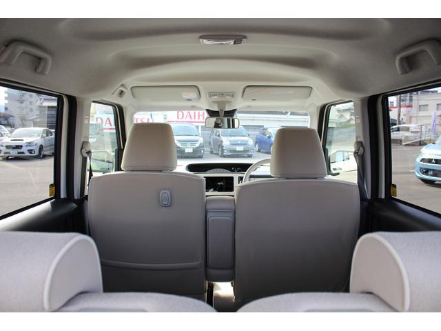 Xメイクアップリミテッド SAIII 軽自動車 届出済未使用車 衝突軽減ブレーキ搭載 寒冷地仕様 オートエアコン 両側パワースライドドア ABS エアバッグ キーレスエントリー(22枚目)