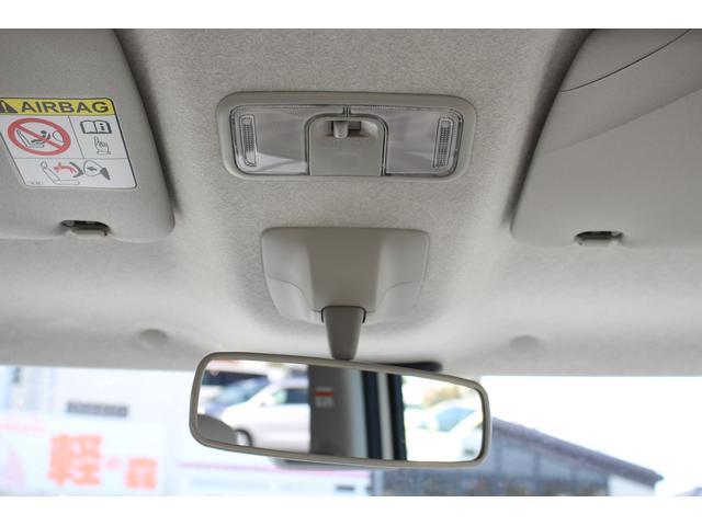 Xメイクアップリミテッド SAIII 軽自動車 届出済未使用車 衝突軽減ブレーキ搭載 寒冷地仕様 オートエアコン 両側パワースライドドア ABS エアバッグ キーレスエントリー(24枚目)