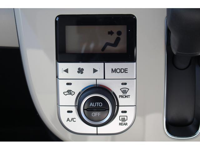 Xメイクアップリミテッド SAIII 軽自動車 届出済未使用車 衝突軽減ブレーキ搭載 寒冷地仕様 オートエアコン 両側パワースライドドア ABS エアバッグ キーレスエントリー(26枚目)