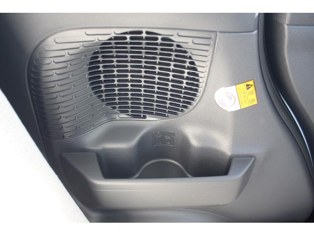 Xメイクアップリミテッド SAIII 軽自動車 届出済未使用車 衝突軽減ブレーキ搭載 寒冷地仕様 オートエアコン 両側パワースライドドア ABS エアバッグ キーレスエントリー(30枚目)