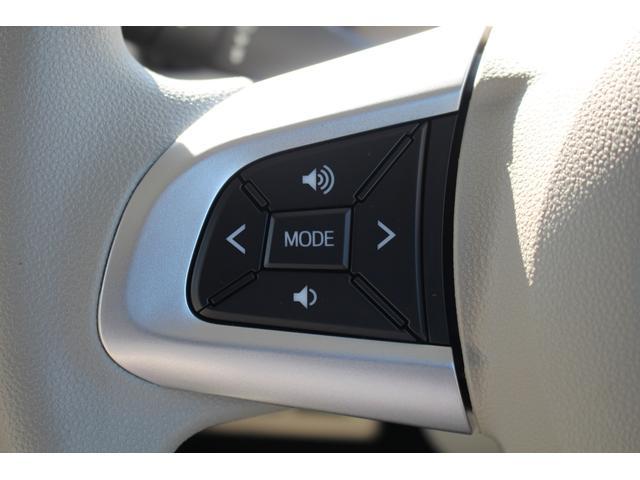 Xメイクアップリミテッド SAIII 軽自動車 届出済未使用車 衝突軽減ブレーキ搭載 寒冷地仕様 オートエアコン 両側パワースライドドア ABS エアバッグ キーレスエントリー(33枚目)