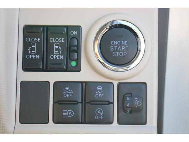 Xメイクアップリミテッド SAIII 軽自動車 届出済未使用車 衝突軽減ブレーキ搭載 寒冷地仕様 オートエアコン 両側パワースライドドア ABS エアバッグ キーレスエントリー(35枚目)
