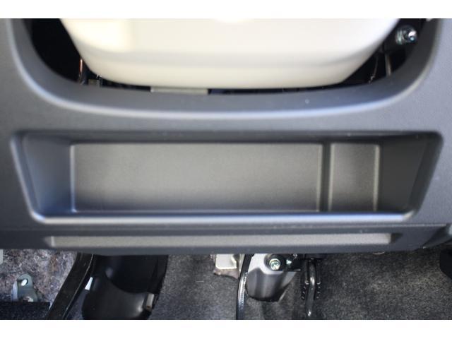 Xメイクアップリミテッド SAIII 軽自動車 届出済未使用車 衝突軽減ブレーキ搭載 寒冷地仕様 オートエアコン 両側パワースライドドア ABS エアバッグ キーレスエントリー(37枚目)