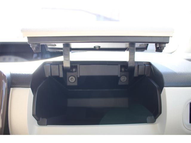 Xメイクアップリミテッド SAIII 軽自動車 届出済未使用車 衝突軽減ブレーキ搭載 寒冷地仕様 オートエアコン 両側パワースライドドア ABS エアバッグ キーレスエントリー(39枚目)