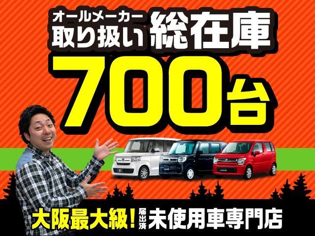 L 軽自動車 衝突被害軽減ブレーキ キーレス CDプレーヤー エアコン パワステ パワーウィンドウ エアバッグ ABS サポカーS(2枚目)