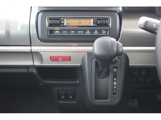 ハイブリッドXZ 軽自動車 届出済未使用車 衝突被害軽減ブレーキ 両側電動スライドドア オートエアコン キーレス アルミホイール パワステ パワーウィンドウ(25枚目)