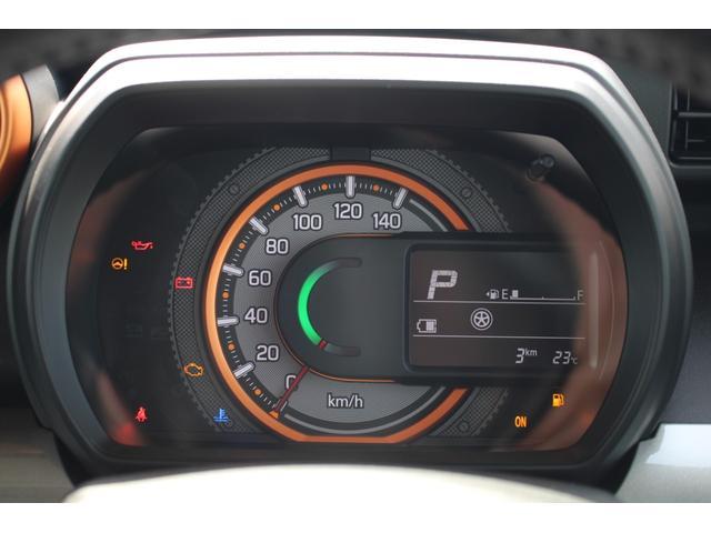 ハイブリッドXZ 軽自動車 届出済未使用車 衝突被害軽減ブレーキ 両側電動スライドドア オートエアコン キーレス アルミホイール パワステ パワーウィンドウ(26枚目)