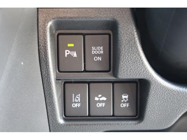 ハイブリッドXZ 軽自動車 届出済未使用車 衝突被害軽減ブレーキ 両側電動スライドドア オートエアコン キーレス アルミホイール パワステ パワーウィンドウ(32枚目)