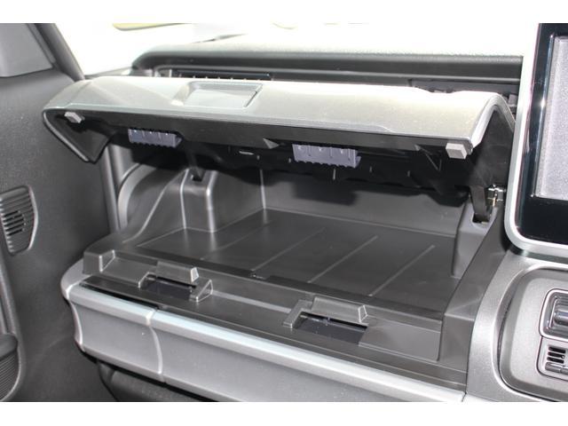 ハイブリッドXZ 軽自動車 届出済未使用車 衝突被害軽減ブレーキ 両側電動スライドドア オートエアコン キーレス アルミホイール パワステ パワーウィンドウ(35枚目)