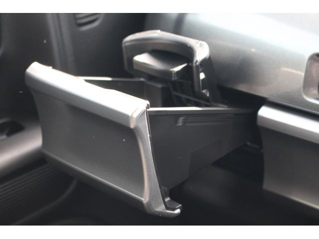 ハイブリッドXZ 軽自動車 届出済未使用車 衝突被害軽減ブレーキ 両側電動スライドドア オートエアコン キーレス アルミホイール パワステ パワーウィンドウ(36枚目)