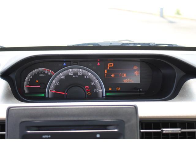 ハイブリッドFX 軽自動車 衝突被害軽減ブレーキ搭載 エアバッグ アンチロックブレーキシステム パワステ パワーウィンドウ CDデッキ オートエアコン(17枚目)