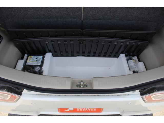 ハイブリッドFX 軽自動車 衝突被害軽減ブレーキ搭載 エアバッグ アンチロックブレーキシステム パワステ パワーウィンドウ CDデッキ オートエアコン(22枚目)