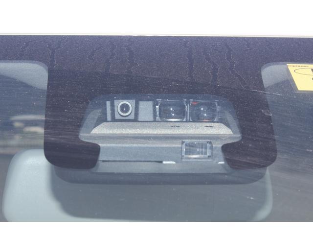 ハイブリッドFX 軽自動車 衝突被害軽減ブレーキ搭載 エアバッグ アンチロックブレーキシステム パワステ パワーウィンドウ CDデッキ オートエアコン(25枚目)
