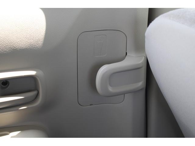 ハイブリッドFX 軽自動車 衝突被害軽減ブレーキ搭載 エアバッグ アンチロックブレーキシステム パワステ パワーウィンドウ CDデッキ オートエアコン(30枚目)