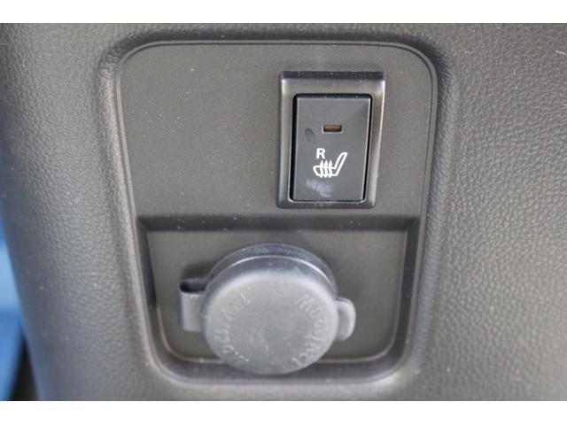 ハイブリッドFX 軽自動車 衝突被害軽減ブレーキ搭載 エアバッグ アンチロックブレーキシステム パワステ パワーウィンドウ CDデッキ オートエアコン(31枚目)