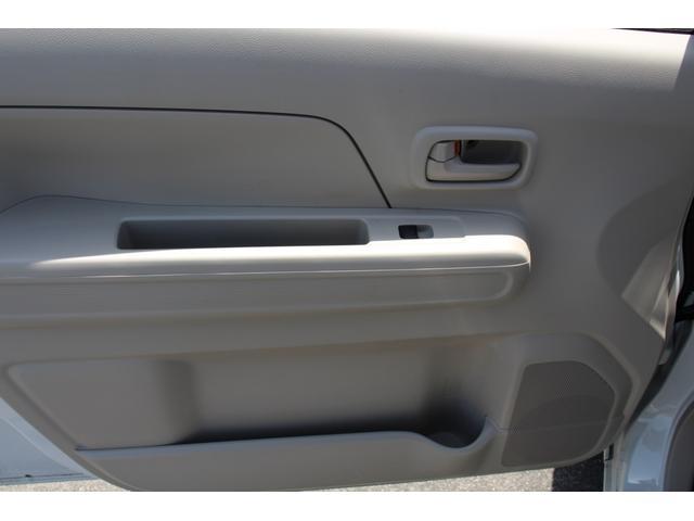 ハイブリッドFX 軽自動車 衝突被害軽減ブレーキ搭載 エアバッグ アンチロックブレーキシステム パワステ パワーウィンドウ CDデッキ オートエアコン(37枚目)