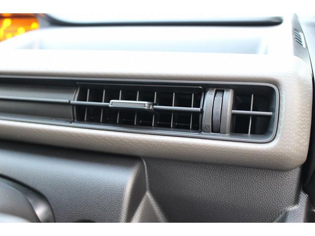 ハイブリッドFX 軽自動車 衝突被害軽減ブレーキ 後退時ブレーキサポート エアバッグ アンチロックブレーキシステム パワステ パワーウィンドウ エアコン(41枚目)