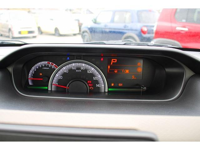 ハイブリッドFX 軽自動車 衝突被害軽減ブレーキ エアバッグ アンチロックブレーキシステム パワステ パワーウィンドウ オートエアコン 内装ベージュ(16枚目)