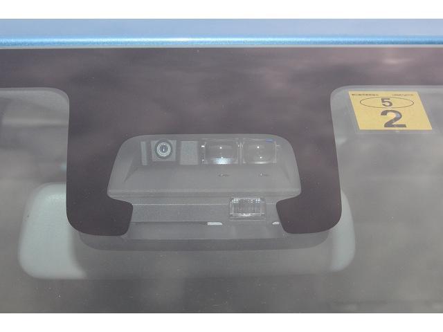 ハイブリッドFX 軽自動車 衝突被害軽減ブレーキ エアバッグ アンチロックブレーキシステム パワステ パワーウィンドウ オートエアコン 内装ベージュ(24枚目)