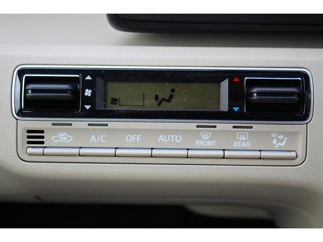 ハイブリッドFX 軽自動車 衝突被害軽減ブレーキ エアバッグ アンチロックブレーキシステム パワステ パワーウィンドウ オートエアコン 内装ベージュ(27枚目)