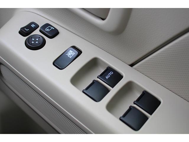 ハイブリッドFX 軽自動車 衝突被害軽減ブレーキ エアバッグ アンチロックブレーキシステム パワステ パワーウィンドウ オートエアコン 内装ベージュ(32枚目)