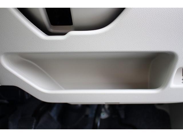 ハイブリッドFX 軽自動車 衝突被害軽減ブレーキ エアバッグ アンチロックブレーキシステム パワステ パワーウィンドウ オートエアコン 内装ベージュ(34枚目)