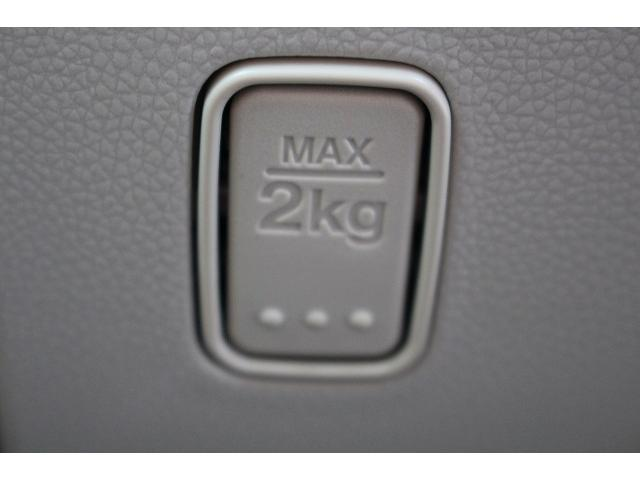 ハイブリッドFX 軽自動車 衝突被害軽減ブレーキ エアバッグ アンチロックブレーキシステム パワステ パワーウィンドウ オートエアコン 内装ベージュ(37枚目)